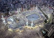 AL 7Haram Al Makki A-Sahreef