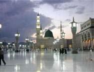 Al7haram A-Nabawi A-Shareef/ Al Madina Al-Munawwar, Saudi Arabia