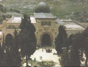 AL Aqsa Mosque . Jerusalem